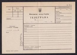 Ukraine: Telegramme Form, 1990s, Unused, Telegram, Cable (fold) - Oekraïne