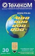RUSSIE Télécarte Télécom Taxiphone      Réseau National De Taxiphone De 30 Unités - Telefone