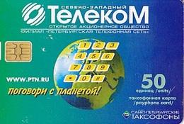 RUSSIE Télécarte Télécom Taxiphone      Réseau National De Taxiphone De 50 Unités - Telefone