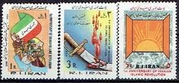 IRAN  #  FROM 1980  STAMPWORLD 1964-66** - Iran