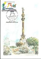 MAXIMA ESPAÑA  1996 - Cristóbal Colón