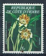 Ivory Coast, Orchid, Strophantus Hispidus 1978, MNH VF - Ivory Coast (1960-...)