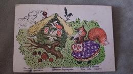 Russian Fairy Tales. Rooster And Fox.  1930s Rare Edition / Mushroom Champignon - Magpie - Champignons