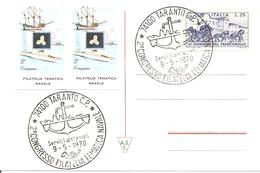 ITALIA - 1970 TARANTO 2° Congr. Filatelia Tematica Navale (ancora, Nave) - 3121 - Marittimi