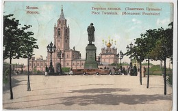 CPA - RUSSIA  - Moscow : Place Twerskaia ( Monument Poutchkine) -  Edtions Granbergs - 1914 - Russia