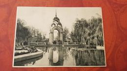 Ukraine. KHARKOV / Kharkiv.  Old Soviet Postcard 1955 - Ukraine