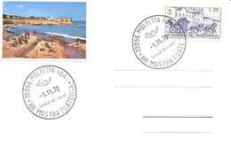 ITALIA - 1970 MOLFETTA (BA) 13^ Mostra Filatelica - Vacanze & Turismo