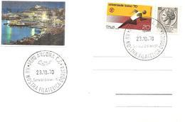 ITALIA - 1970 ANCONA 12^ Mostra Filatelica Dorica - Vacanze & Turismo