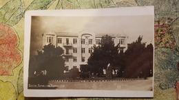Postcard  Odessa.- Lermontov Resort - 1920s - Ukraine