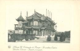 Laeken; Musée H. Verhaeghe De Naeyer. Pavillon Chinois Facade Principale - Non Voyagé. (Thill - Bruxelles) - Laeken