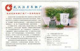 CHINA     TRAIN --ZUG--TRENI--BAHNHOF--GARE--STATION--STAZIONE    2  SCAN  (VIAGGIATA) - Treni
