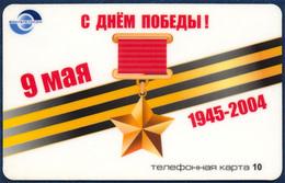 RUSSIA - RUSSIE - RUSSLAND VOLGA TELECOM 10 UNITS PRE-PAID REMOTE MEMORY PHONECARD TELECARTE 60th ANNIVERSARY OF WW2 END - Russia