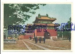 Chine. Pavillon Chinois - Chine
