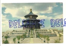Chine. Ki Nien Tien. Temple Des Prières Pour De Bonnes Moissons Dans Le Parc Tien Tan. Temple Du Ciel - Chine