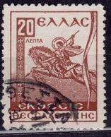 Greece 1934, St. Demetrius, 20L, Sc#RA48, Used - Greece