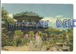 Chine. Serre Dans Le Parc Sun Yat-sen - Chine