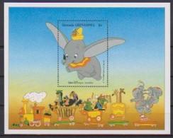 2511  Walt Disney  Grenada  Grenadines  Dumbo - Grenade (1974-...)