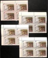 [74974]TB//**/Mnh-Haiti  - Oiseaux (Numenius Americanus), SC Avec Poste Aérienne, En BD4 Cdf (différentes Positions), SN - Vignettes De Fantaisie