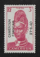 CAMEROUN 1940 YT 209** - Kameroen (1915-1959)