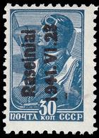 "Occupazione Tedesca In Lituania - Franc. Dell'USSR Soprastampato ""Raseiniai - 1941.VI.23."" / 30 K Blu Di Prussia (5 A4) - Besetzungen 1938-45"