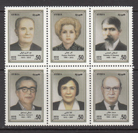 2012 Syria Famous Wrters Literature Ecrivans  Complete Block Of 6 MNH - Syrien