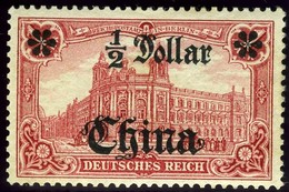 German Post Offices In China. Sc #43a. Unused. * - Offices: China