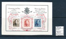 BELGIUM  COB E54 - Commemorative Labels