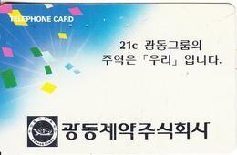 SOUTH KOREA - Kwang Dong(W3000), 01/97, Used - Korea, South