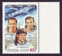 UdSSR Sowjetunion 1983. Weltraumflug Sojus T-7 - Salut-7 - Sojus T-5. Mi-Nr. 5256. MNH (**) - 1923-1991 USSR