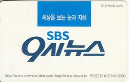 SOUTH KOREA - SBS 9(W3000), Tirage 50000, 03/97, Used - Korea, South