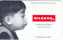 SOUTH KOREA - Oilbank, Hyundai Oil Refinery Co.Ltd(W3000), 07/97, Used - Korea, South