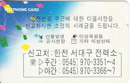 SOUTH KOREA - Dongah(W3000), 02/97, Used - Korea, South