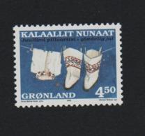 Groenland °° 1998  N 308 Noel - Groenland