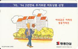SOUTH KOREA - Korea Tecom Telecard(W2000), 04/96, Used - Korea, South