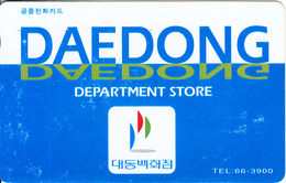 SOUTH KOREA - Daedong(W2000), Used - Korea, South
