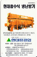 SOUTH KOREA - Hyundai(W3000), 01/96, Used - Korea, South