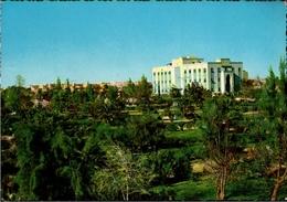 !  Postcard , Saudi Arabien, Saudi Arabia, Casino Of Riadh, Riad - Saudi-Arabien
