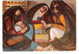 Irak - Iraq - Painting By Iraqui Artist - Nice Stamp - Irak