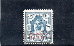 PALESTINE 1948 O - Palestine