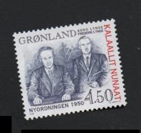 Groenland °° 1998 N 294 Lois De 1950 - Groenland