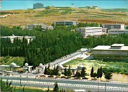 !  Postcard From Jordan, Jordanien Amman, Universität, University, Universite - Jordan