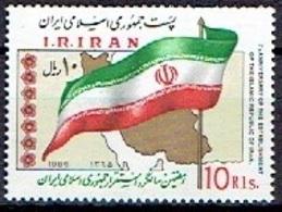 IRAN  #  FROM 1986  STAMPWORLD 2148** - Iran
