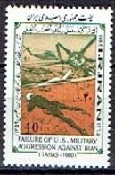 IRAN  #  FROM 1986  STAMPWORLD 2152** - Iran