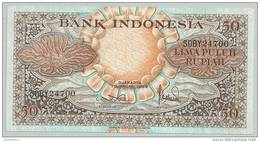 1959 INDONESIA Paper Money 50 Rupiah P-68 See Scan - Indonesia