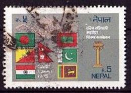 NEPAL Mi. Nr. 459 O (A-4-4) - Nepal