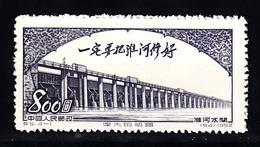 China 1952 Mi Nr 188, Stuw Dam Bij Huai - 1949 - ... Volksrepubliek