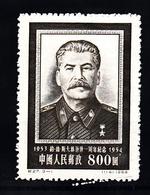 China 1954 Mi Nr 256, Stalin Portret - Ongebruikt