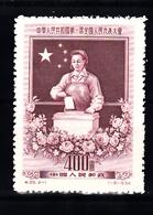 China 1954 Mi Nr 261 - 1949 - ... Volksrepubliek