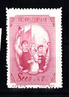 China 1954 Mi Nr 211, Congres - Ongebruikt