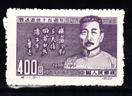 China 1951 Mi Nr 127, Lu Xun - Ongebruikt